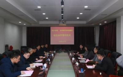 达内与萍乡学院携手签约,联合培养应用型人才!